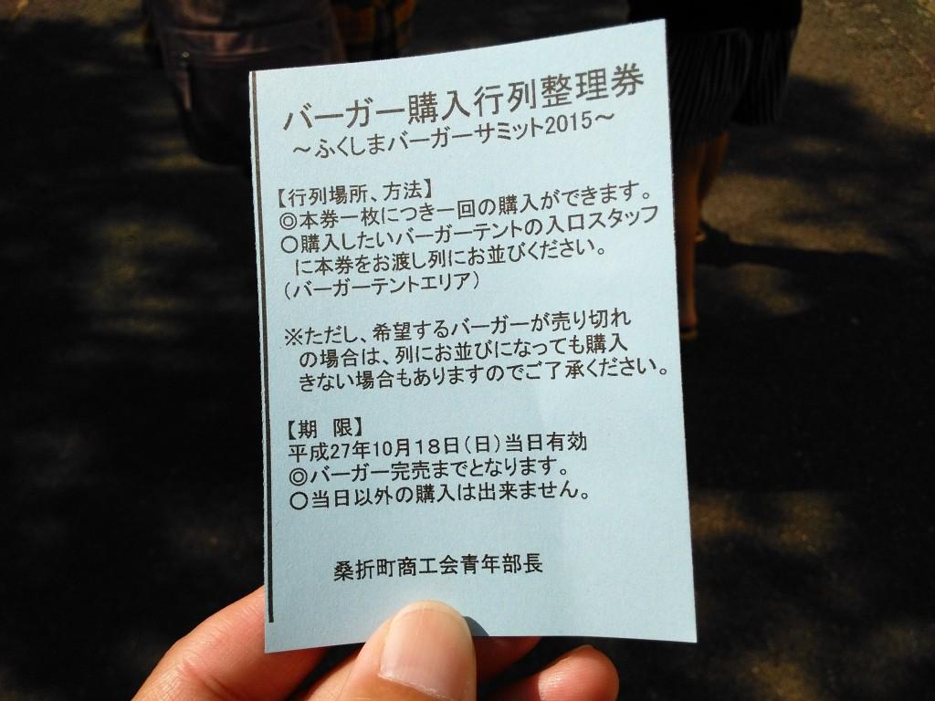 IMG_20151018_110350