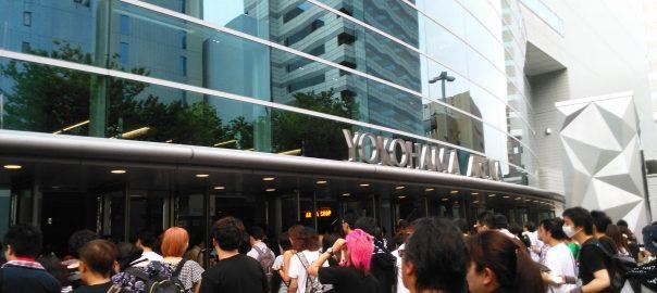 7月16日と17日、行ってきましたX JAPAN 横浜アリーナ!