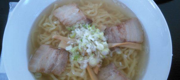 道の駅四倉港で食べたラーメン「喜一」がやけに旨い