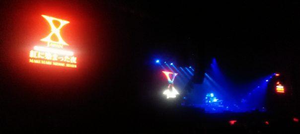 X JAPAN幕張メッセ! DAY1 DAY2 紅に染まりました!!